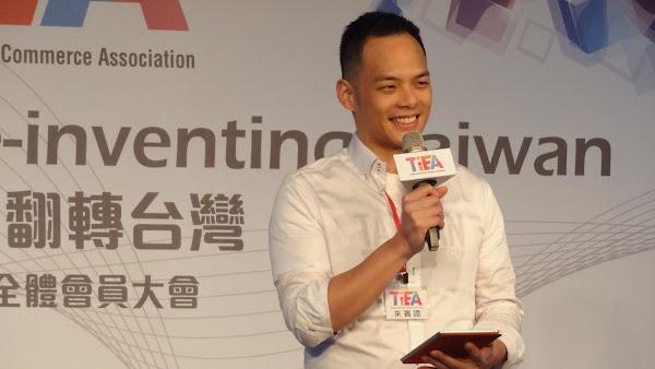 TiEA改選理事長,林之晨自詹宏志手中接棒:我愛網路,我愛台灣!